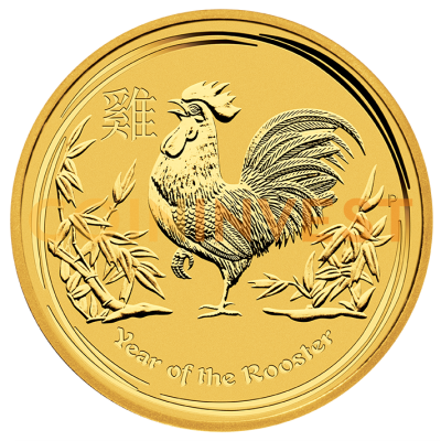 1/10 oz Lunar II Gallo Proof | Oro | 2017