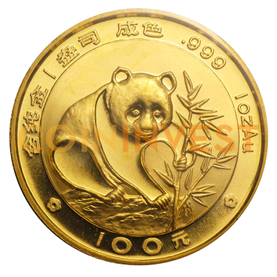 1 oz China Panda Goldmünze 1988 (in Folie)