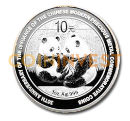1 oz China Panda Special 30 years Chinese Coins | Silver | 2009