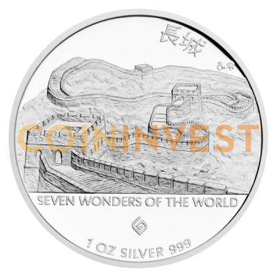 1 oz Great Wall of China Silver Coin 2015