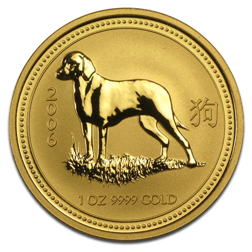 1 oz Lunar I Dog | Gold | 2006
