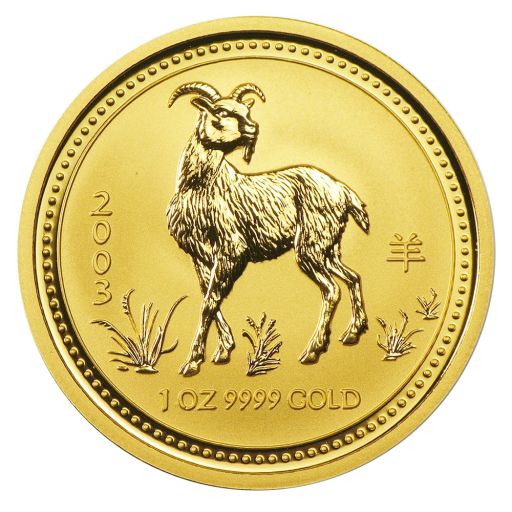 1 oz Lunar I Ziege Goldmünze (2003)