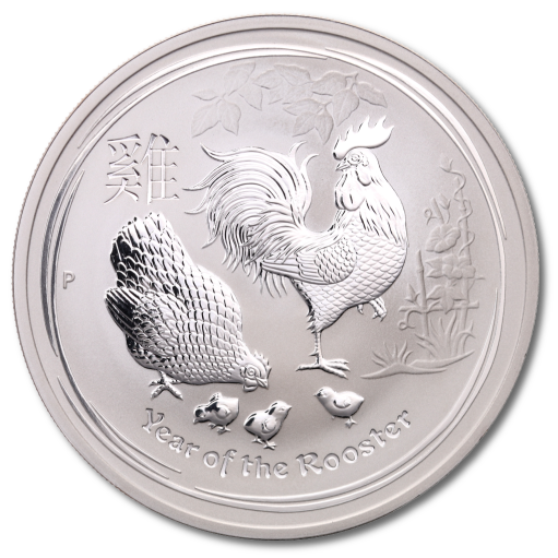1 oz Lunar II | Gallo | Argento | 2017