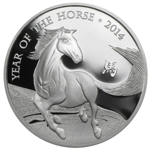 1 oz UK Lunar Year of the Horse | Silver | 2014