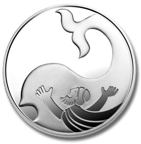"2 Sheqel ""Jonah In The Whale"" 