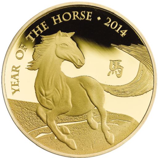 1 oz Lunar UK Year of the Horse | Gold | 2014