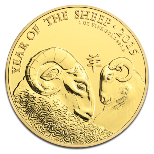 1 oz UK Lunar Year of the Sheep | Gold | 2015