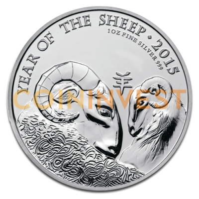 1 oz UK Lunar Year of the Sheep | Silver | 2015